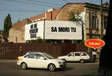 Photo de Projection pirate anti-pub à Bucarest.